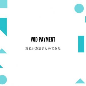 vod-payment